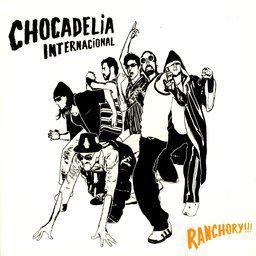 «RANCHORY!!!»